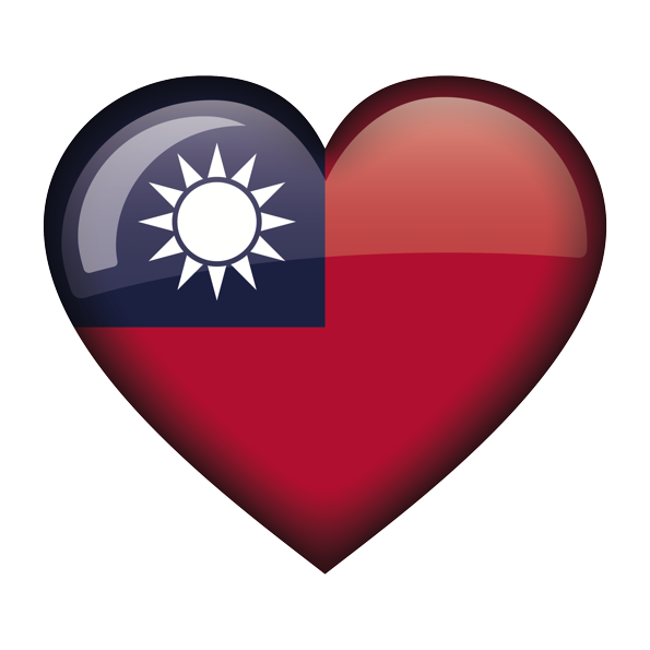 Emoji The Official Brand Republic Of China Flag Heart
